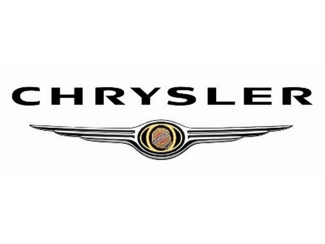 Логотип автомобильной компании Крайслер