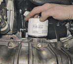 замена масла в форд фокус